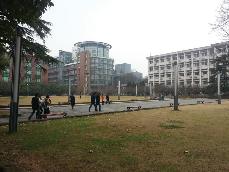 Central China Normal University Campus